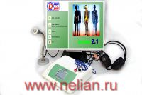 Dianel-5110  Wellness Health Diagnostic Bio-Resonance Machine with full Biofeedback