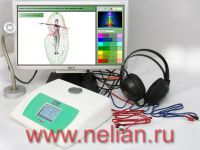 Dianel-5121 Complementary Medicine Health Diagnostic Bio-Resonance Machine with full Biofeedback and VRT-tesing module