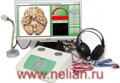 Dianel-5122 Multiple Function Health Biofeedback Machine for Bioresonance NLS Diagnostics, VEGA-test, Energy and Information Therapy and Psycho-physiological testing of physical health