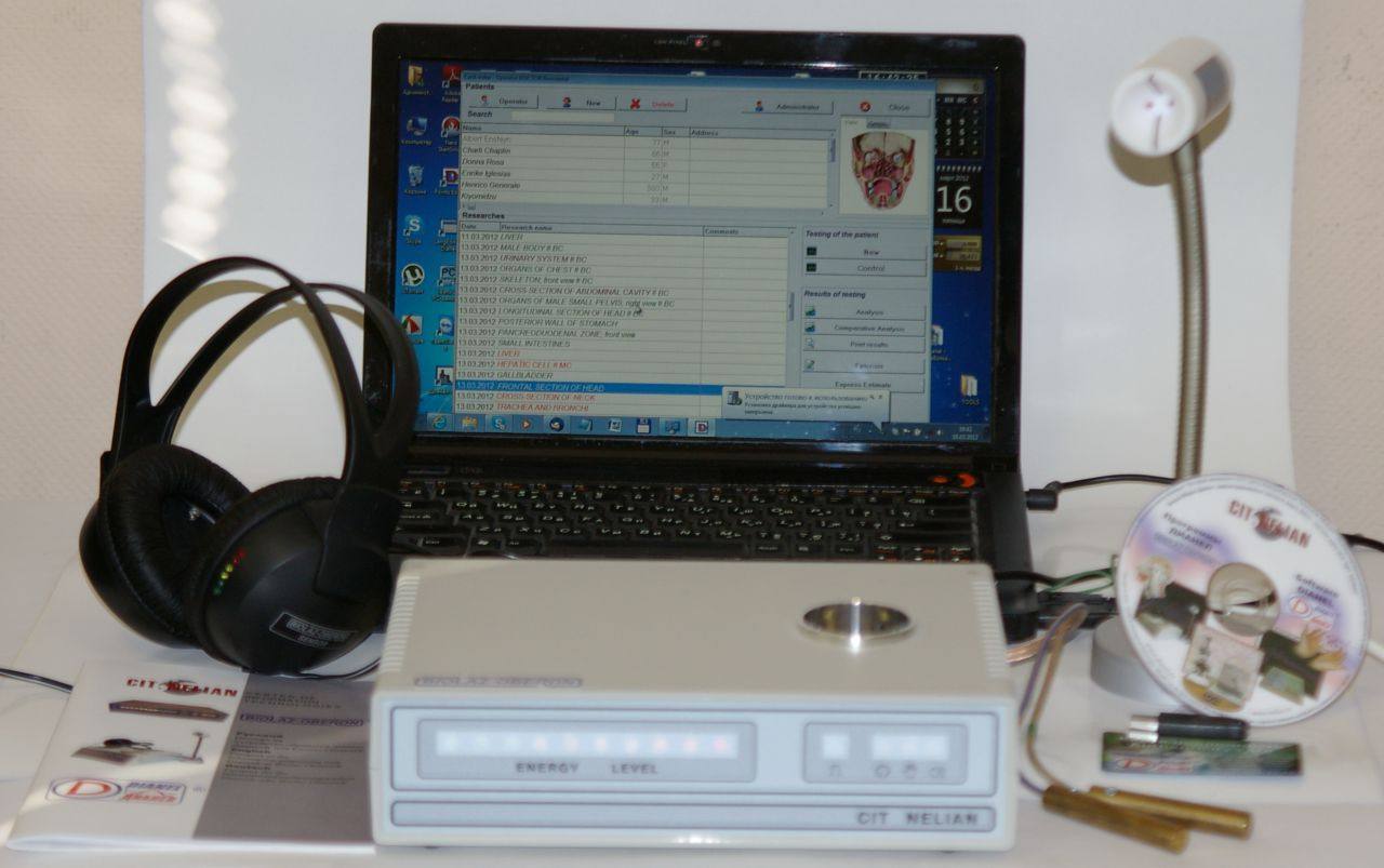 Hardware And Software Complex Biolaz Oberon 11s Second Hand With Wire Diagram Wellness Edition
