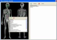 Module of Interactive Patient History for  Dianel-Micro Software